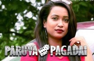 Paruva Pagadai – Tamil Short Film 2018