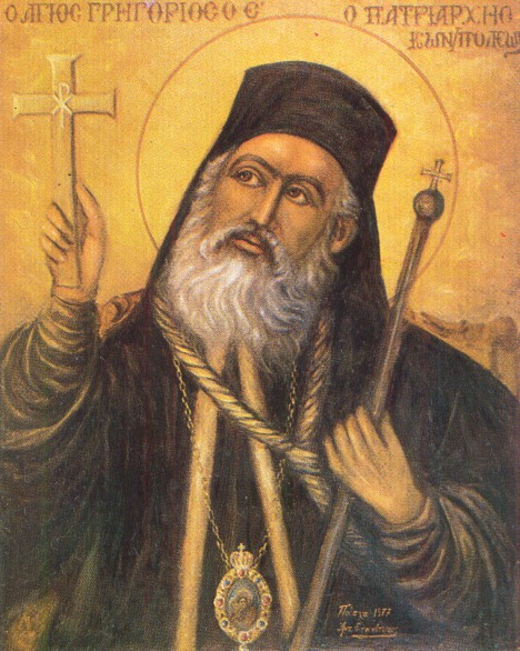 Hieromartyr Gregory V, Patriarch of Constantinople (+ 1821) | MYSTAGOGY  RESOURCE CENTER