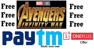 Avanger-infinity-war-Movie-Ticket-Free