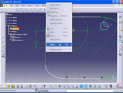Product Design Engineering: CATIA (Boolean Operations