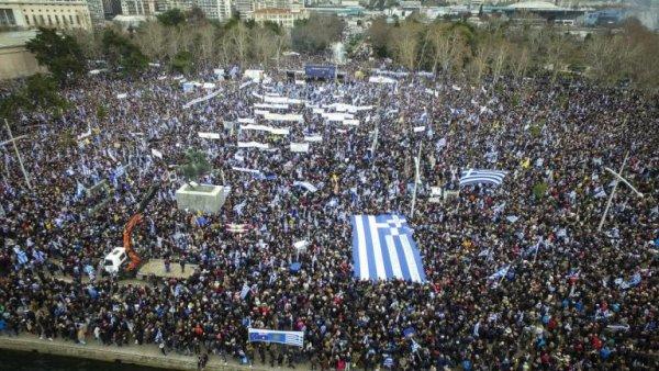 Συγκλονιστικές αεροφωτογραφίες από το συλλαλητήριο για τη Μακεδονία – Δείτε το πλήθος κόσμου που κατέκλυσε τη Θεσσαλονίκη (ΦΩΤΟ)