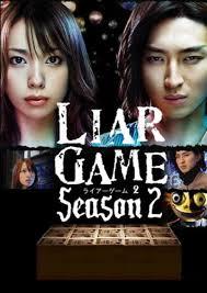 Liar Game 2 - liar game season 2 2013 Poster