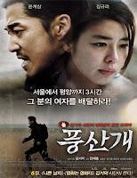 pelicula Poongsan (2011)