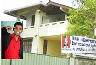 Girls Abused at Hanthana hostel - Gossip Lanka News