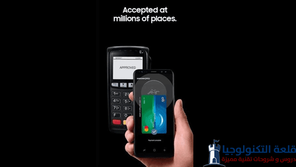 أفضل 4 تطبيقات الدفع عبر NFC لهواتف الأندرويد