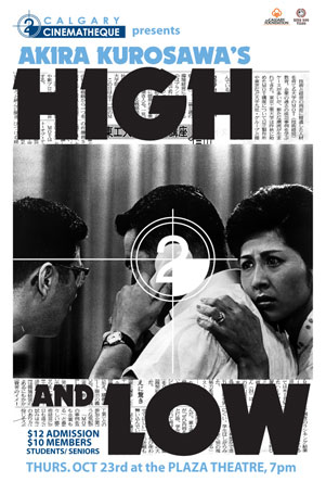 high-and-low-2.jpg