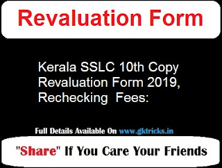 Kerala SSLC 10th Copy Revaluation Form 2019, Rechecking  Fees: