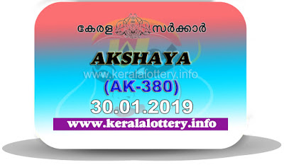 KeralaLottery.info, akshaya today result: 30-01-2019 Akshaya lottery ak-380, kerala lottery result 30-01-2019, akshaya lottery results, kerala lottery result today akshaya, akshaya lottery result, kerala lottery result akshaya today, kerala lottery akshaya today result, akshaya kerala lottery result, akshaya lottery ak.380 results 30-01-2019, akshaya lottery ak 380, live akshaya lottery ak-380, akshaya lottery, kerala lottery today result akshaya, akshaya lottery (ak-380) 30/01/2019, today akshaya lottery result, akshaya lottery today result, akshaya lottery results today, today kerala lottery result akshaya, kerala lottery results today akshaya 30 01 19, akshaya lottery today, today lottery result akshaya 30-01-19, akshaya lottery result today 30.01.2019, kerala lottery result live, kerala lottery bumper result, kerala lottery result yesterday, kerala lottery result today, kerala online lottery results, kerala lottery draw, kerala lottery results, kerala state lottery today, kerala lottare, kerala lottery result, lottery today, kerala lottery today draw result, kerala lottery online purchase, kerala lottery, kl result,  yesterday lottery results, lotteries results, keralalotteries, kerala lottery, keralalotteryresult, kerala lottery result, kerala lottery result live, kerala lottery today, kerala lottery result today, kerala lottery results today, today kerala lottery result, kerala lottery ticket pictures, kerala samsthana bhagyakuri