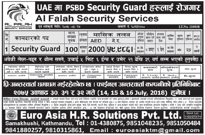 Jobs in UAE for Nepali, Salary Rs 59,986