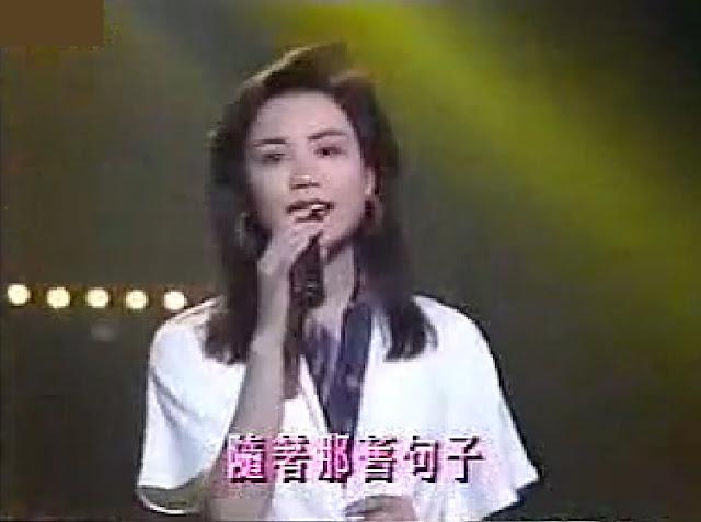come back to love: 王靖雯 - 仍是舊句子 (1989年亞太金箏流行曲創作大賽) 季軍
