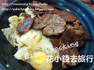 旺角台灣菜