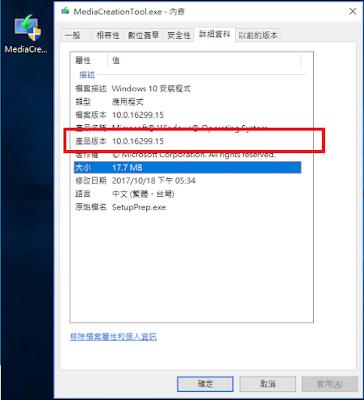 Gw  Build Editor