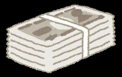 札束のイラスト(お金)