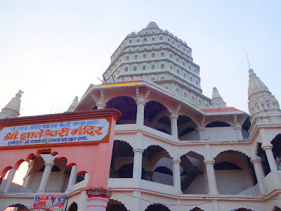 Shree Dyaneshwari Mandir Alandi Pune India