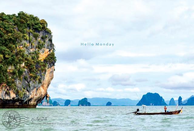 พังงา, ภูเก็ต, ภูเก็ตมีดี, อ่าวพังงา, Ao Phang Nga, Pang Nga, Phang Nga Bay, Phuket, Thailand, เกาะห้อง, ถ้ำค้างคาว