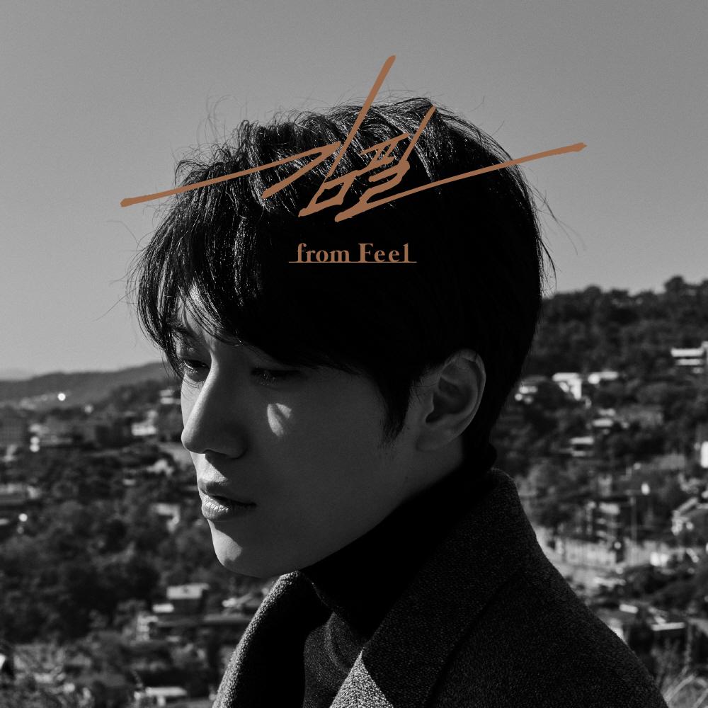 Download Lagu Kim Feel Terbaru