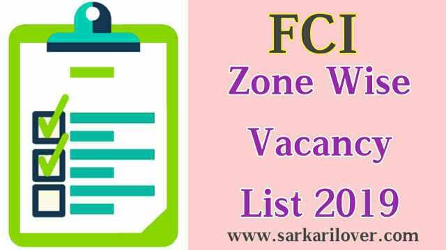 FCI Vacancy 2019