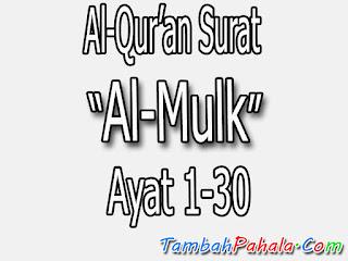 Bacaan Surat Al-Mulk, Al-Qur'an Surat Al-Mulk, terjemahan Surat Al-Mulk, arti Surat Al-Mulk, Latin Surat Al-Mulk, Arab Surat Al-Mulk, Surat Al-Mulk