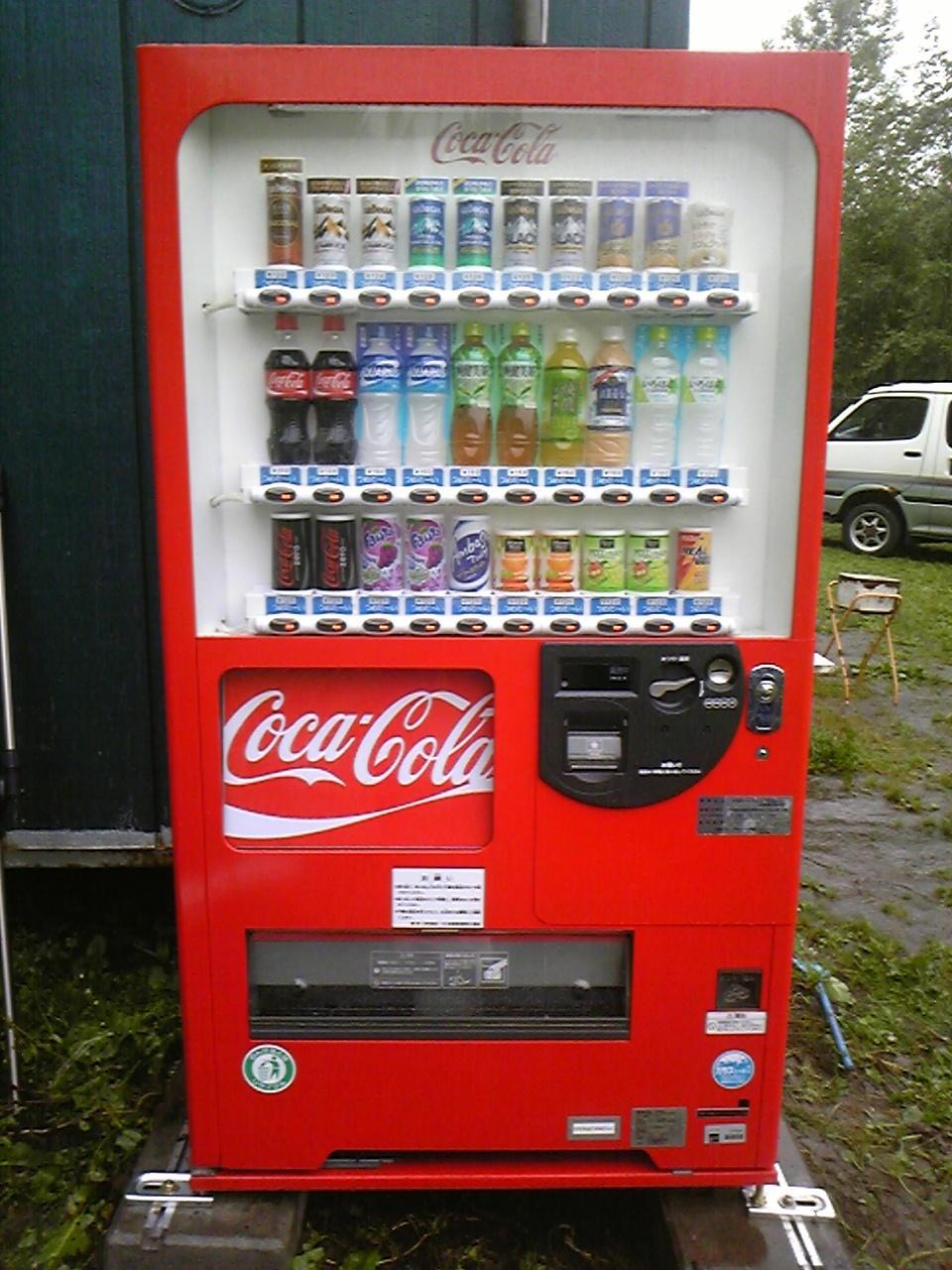 What a Feeling Japan: Vending machine