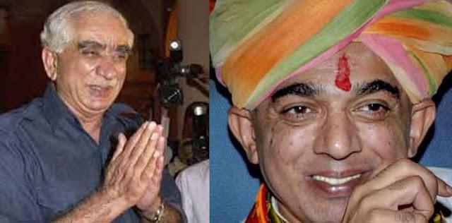 भाजपा के संस्थापक सदस्य रहे जसवंत सिंह जसोल के पुत्र शिव विधायक मानवेंद्र सिंह की 17 अक्टूबर को कांग्रेस में ताजपोशी होगी