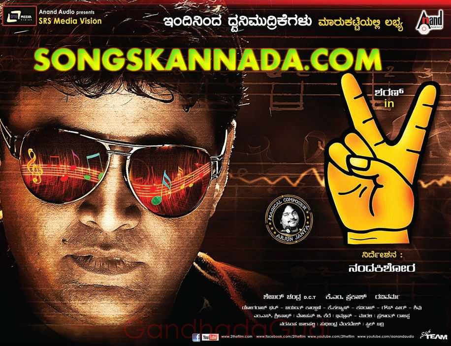 Kannada googly film video songs download - Call of duty