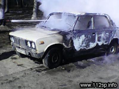 В Краснозаводске сгорел ВАЗ-2106
