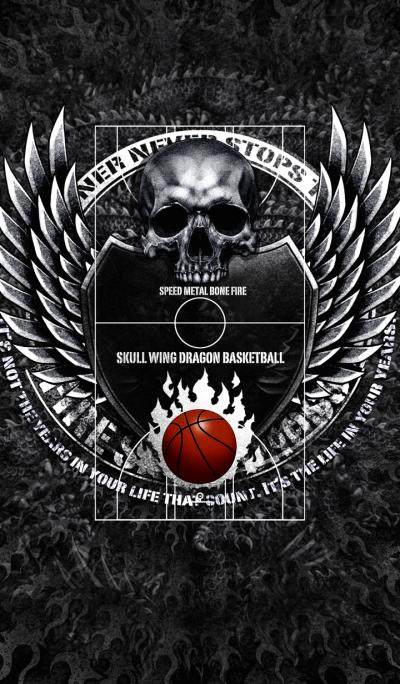 Skull wing dragon basketball 7