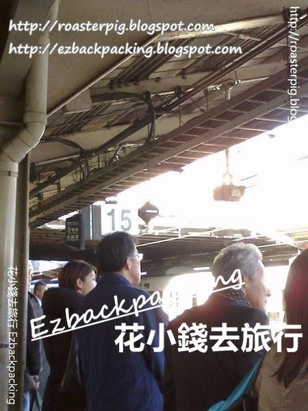 JR天王寺站
