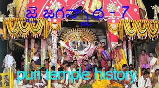 puri temple story