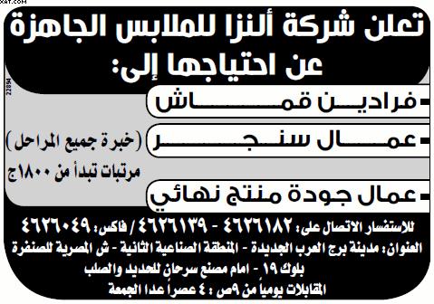 gov-jobs-16-07-28-02-18-44
