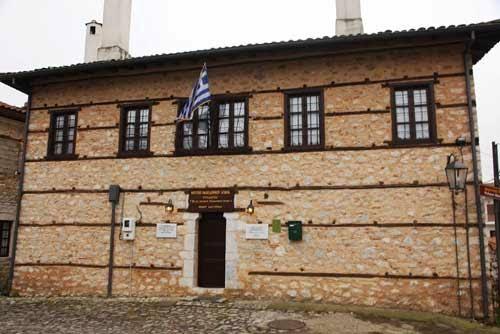 """Καστοριά: Ομιλία με θέμα""""Δάσκαλοι του Νομού Καστοριάς στο Μακεδονικό Αγώνα. Αφιέρωμα: Στον Βασίλειο Μαλεγκάνο"""""""
