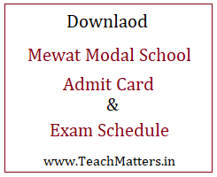 image : Download Mewat Modal School Admit Card 2018 Exam Schedule @ TeachMatters