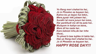 899643 881590045215765 1695000551 o 1200x677 - Top #15 Happy Rose Day Pictures - Rose Day Pics
