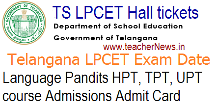 TS LPCET 2018 Hall Tickets Download – Telangana HPT, TPT, UPT Admissions Exam on May 16, 2018