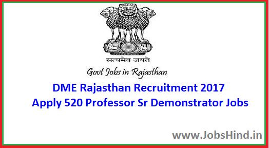 DME Rajasthan Recruitment 2017