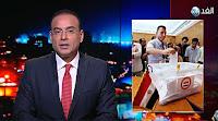 برنامج ساعة من مصر حلقة الخميس 31-8-2017 مع محمد المغربى و مصر بين تحديات الداخل والخارج