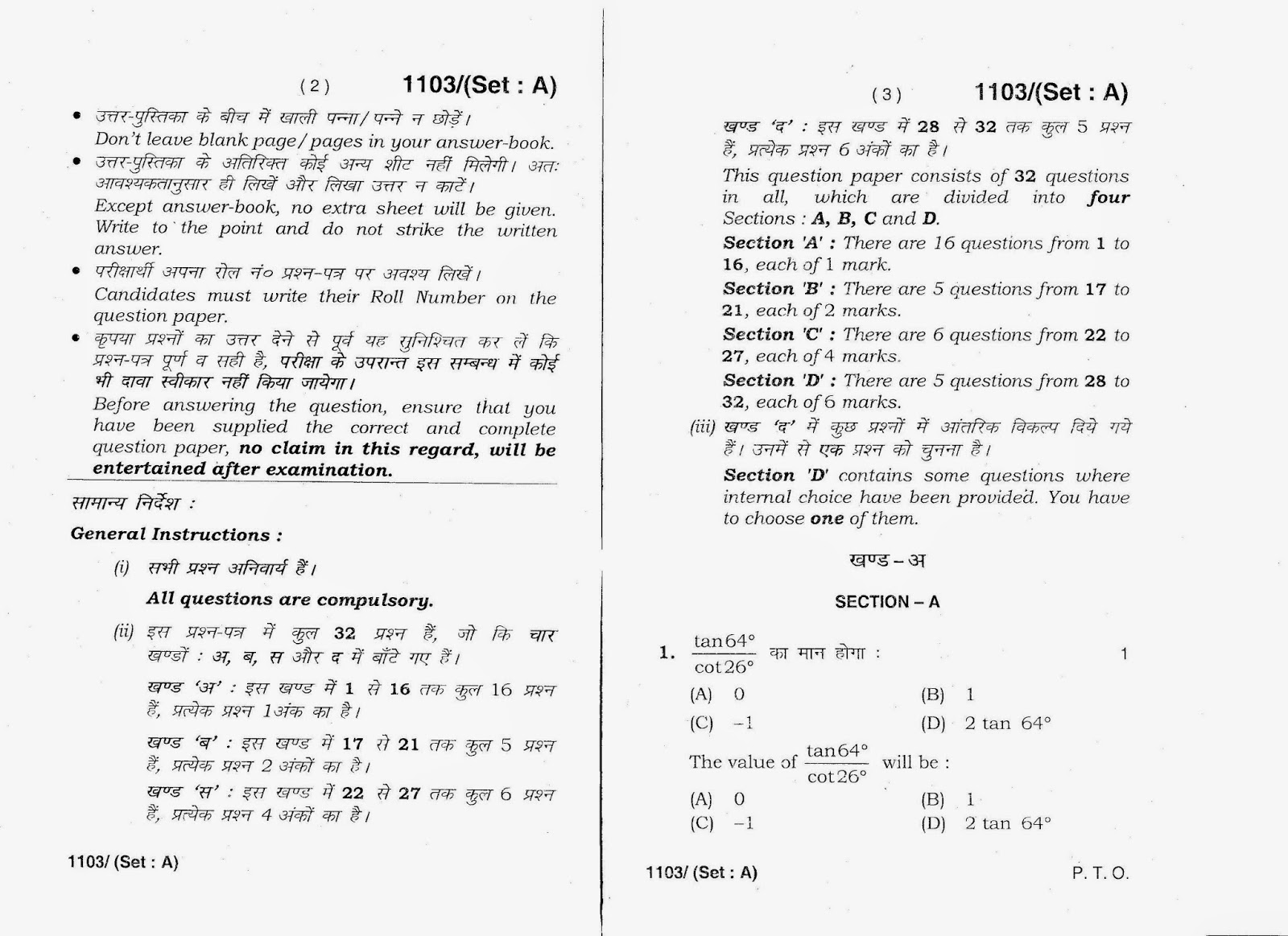 Html code for question paper - Download CBSE Previous Years Question