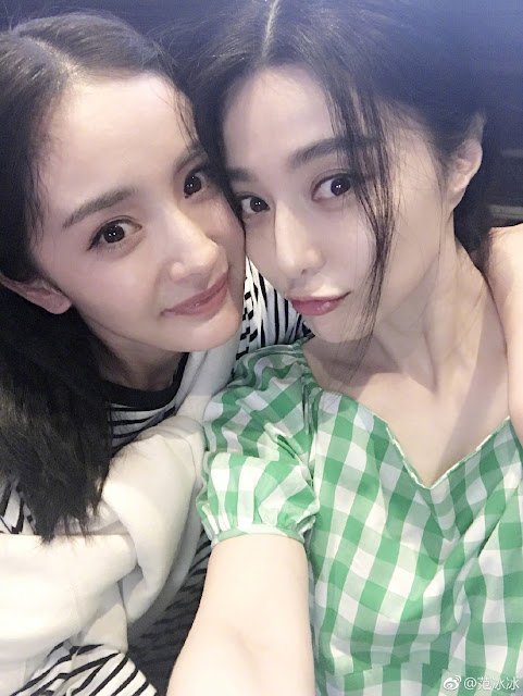 Yang Mi Forbes 2017 Celebrity List