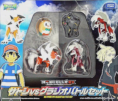 Lycanroc midnight form pearly version & Dusk form figures Takara Tomy MONCOLLE EX Ash VS Gladion Battle Set