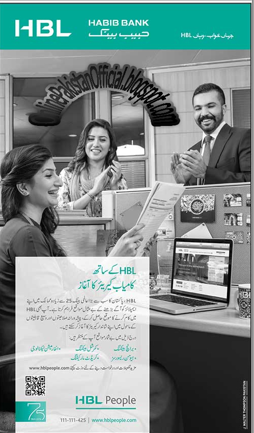 Career at Habib Bank Ltd Karachi Latest 2016