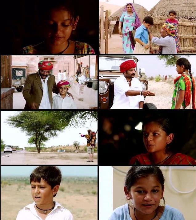 Dhanak 2016 Hindi 480p HDRip