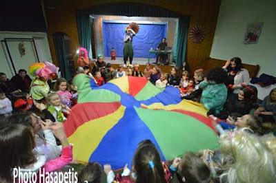 Αποκριάτικη γιορτή Α΄Δημοτικού Σχολείου Αιγινίου.