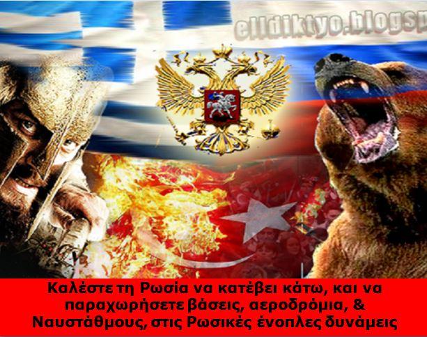 GREEK-ISLANDS-4X3-B