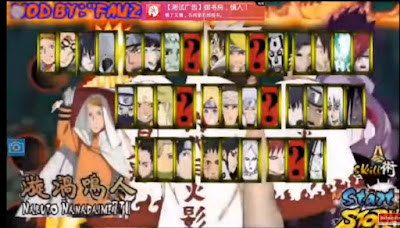 Download Naruto Senki Mod the last