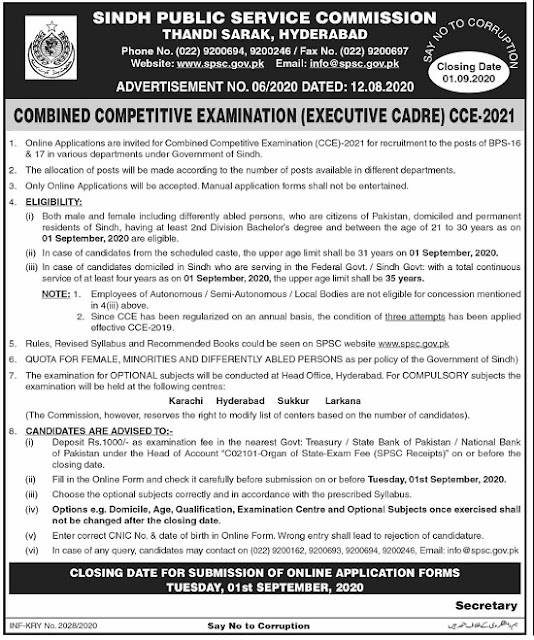 sindh-public-service-commission-spsc-job-advertisement-6-2020-apply-online