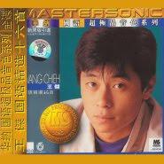 Wang Jie (Dave Wang 王杰) - Zhiyao Shuo Ni Ai Wo (只要说你爱我)