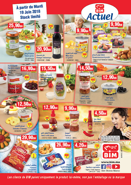 catalogue bim maroc mardi 19 juin 2018
