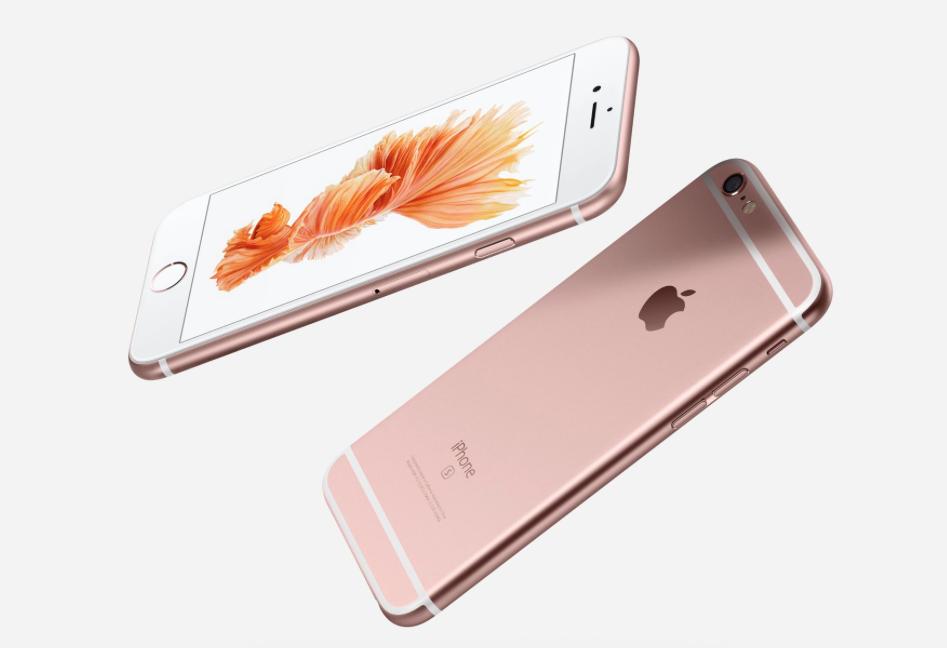 9800c9a26b6 Mejor phablet Apple iPhone 6S Plus