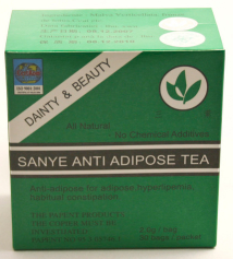 Ceai chinezesc antiadipos – cutie verde