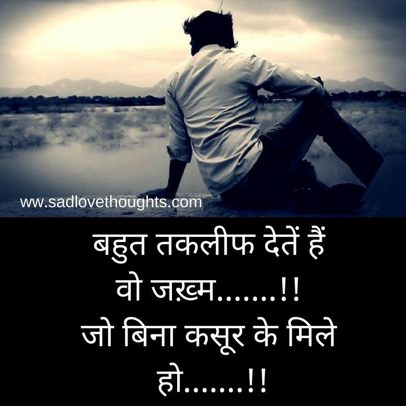 Whatsapp Status For Sad Life